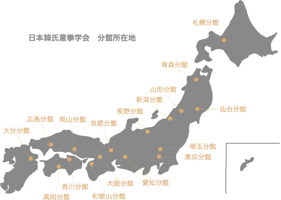 nihonchizu_5.jpg
